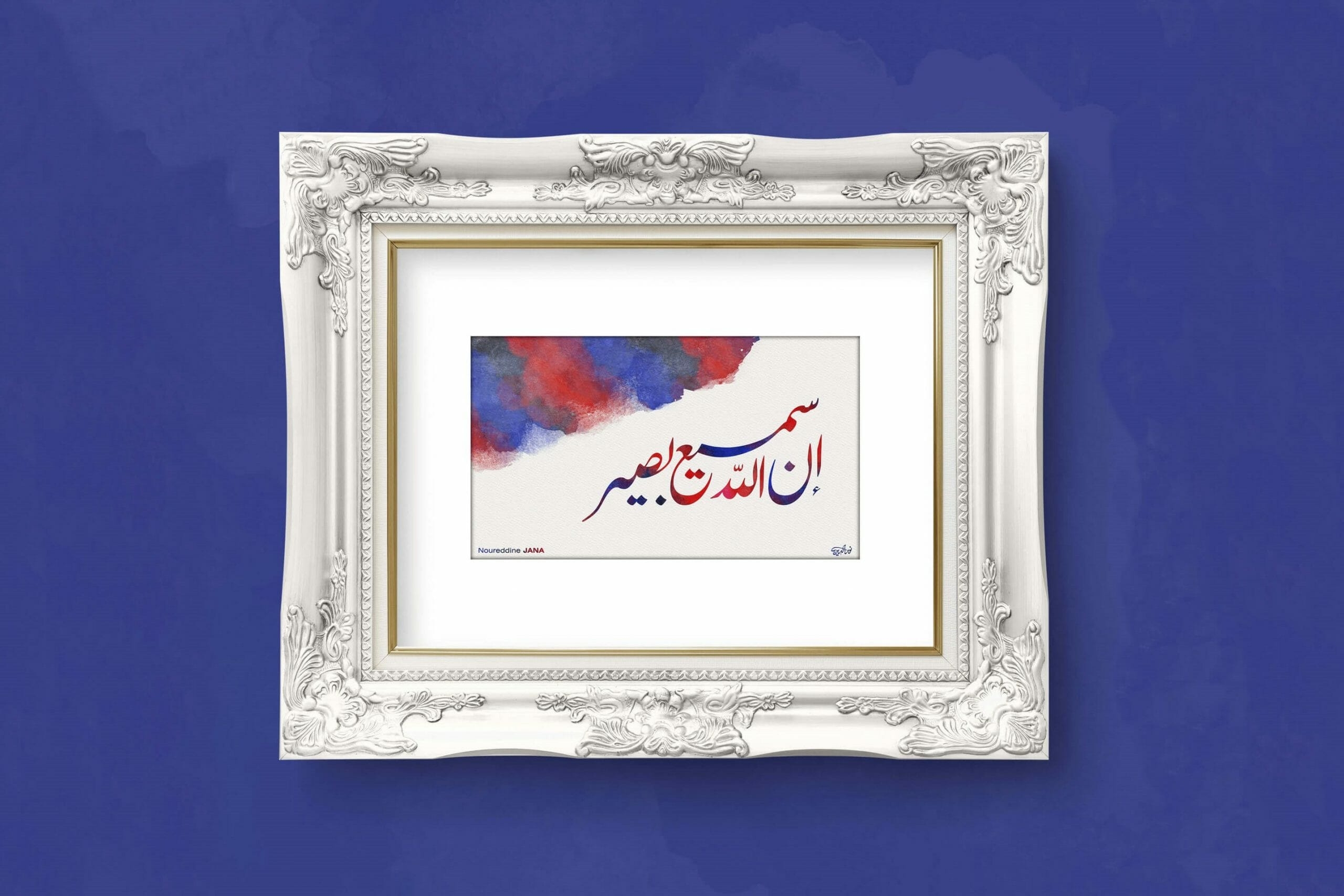 Arabic Calligrphy Collection